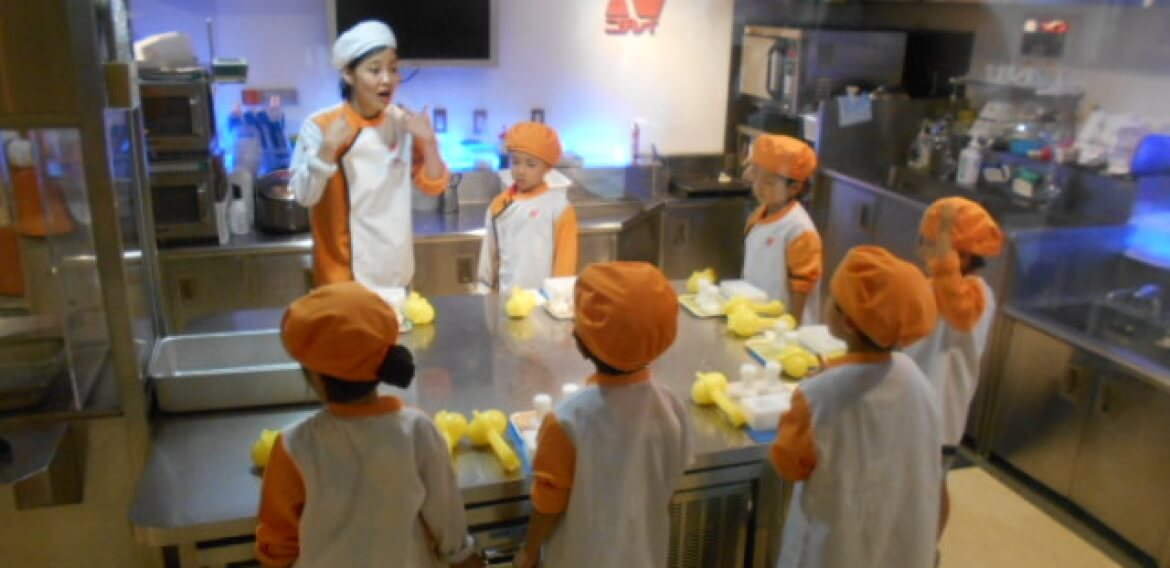 KIDZANIA  ~Nagoya, Kakuozan International Preschool ~