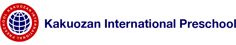 Kakuozan International Preschool - Just another 覚王山インターナショナルプリスクールサイト site