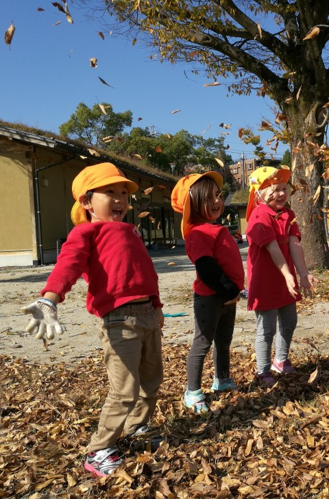 Nature and Marathon Day 2017 ~Nagoya, Kakuozan International Preschool ~