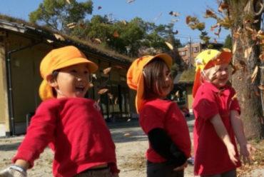 覚王山インターナショナルプリスクール 秋のイベント ネイチャー&マラソンデー(マラソン大会)