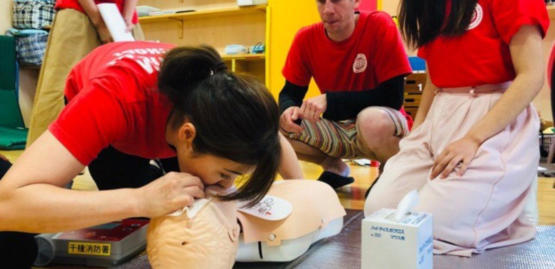 救命救急トレーニング/CPRトレーニング