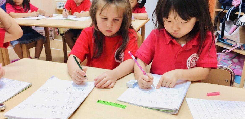 ライティングレッスン/Writing Lesson 英語で文章が書けるように