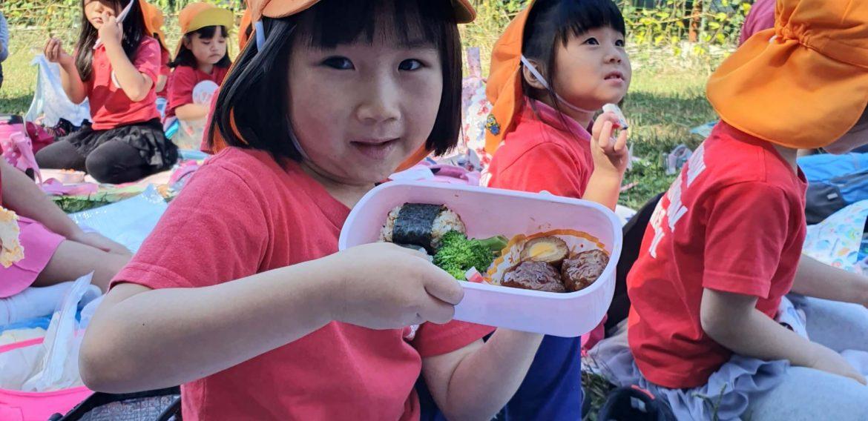 秋の遠足  Field Trip to Aichi Farm