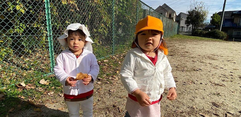 大好きな外遊び!城山公園 /Park day!