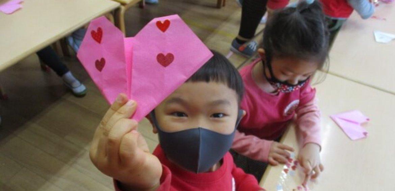 Happy Valentine's Day ❤️ From Kakuozan International Preschool
